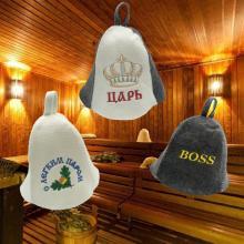 Sauna hats of different designs