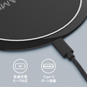 USB-C ワイヤレス充電器