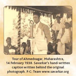 ahmednagar, maharashtra, 1938