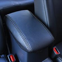 center console box armrest