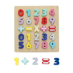 Number Math Puzzle