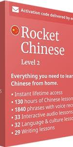 Rocket Chinese Level Two Box