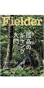 Fielder58