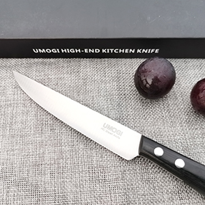 steak knife set of 8 black 300