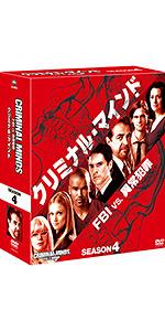 クリミナル・マインド/FBI vs. 異常犯罪 シーズン4 コンパクト BOX