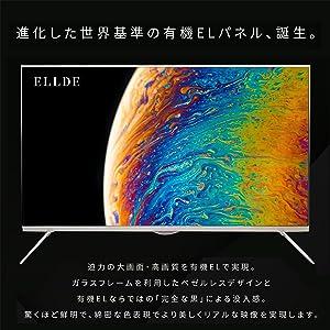 エルデ 4K 有機EL OLED テレビ TV ディスプレイ ディスプレー 65インチ 65型 55インチ 55型 49インチ 49型 43インチ 43型 薄型 壁掛け かべかけ 壁かけ 最新型