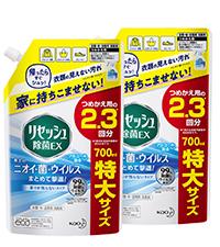 リセッシュ除菌EX 香りが残らないタイプ スパウトパウチ