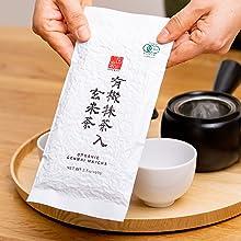 Shade GrownOrganic Genmaicha Green Tea Leaf