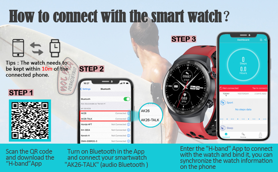 How does the watch connect to your phone?