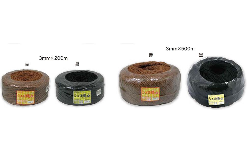 棕梠縄 玉巻 200_500m