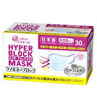 ハイパーブロックマスク ウイルス飛沫ブロック 小さめサイズ