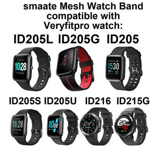 models for silicone bands watch bands veryfitpro model number compatible