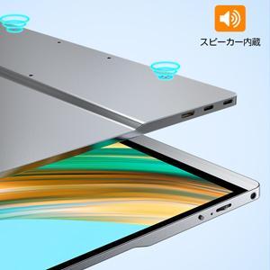 モバイルモニター  4k モバイルディスプレイ 15.6 ゲーム youtube ps4 小型