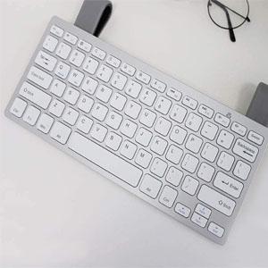 Keyboard replacement feet