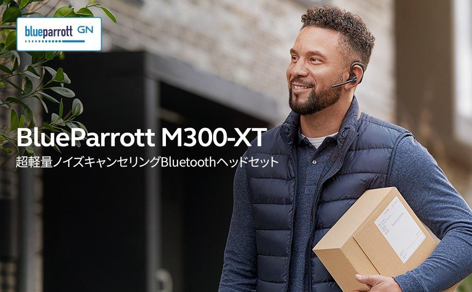 BlueParrott M300-XT