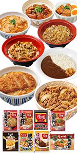 食べ比べセット8種19食