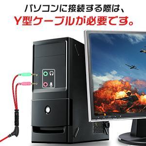パソコンに接続方法