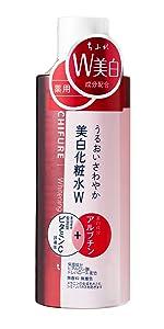 美白化粧水W