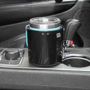 kemimoto cup holder for car
