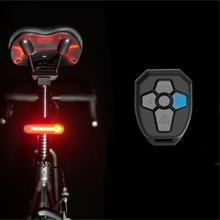 rear bike light AC