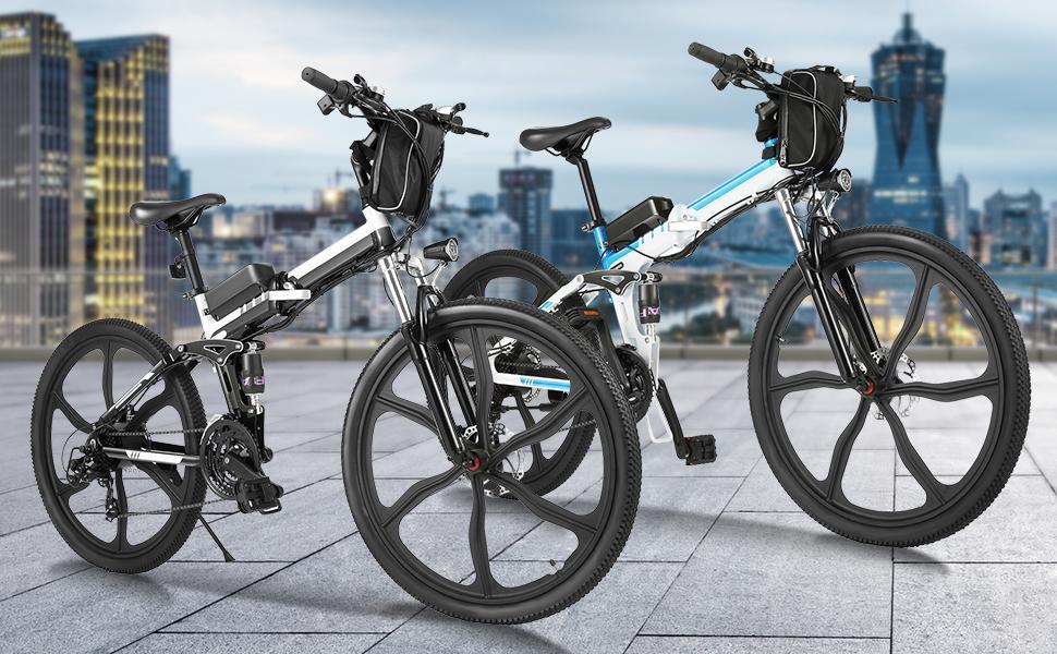 26 inch electric bike