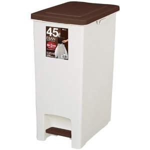 ゴミ箱 ダストボックス 45L ペダル 足で開く 分別