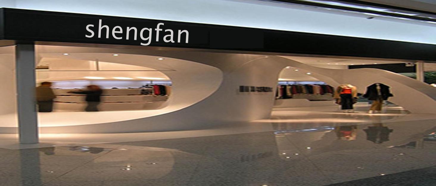 welcome to shengfan