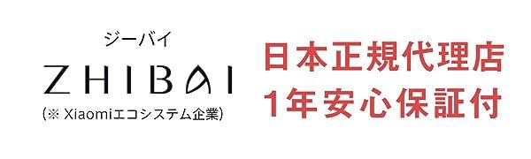 HL505 ZHIBAI ジーバイ 日本正規代理店 ヘア ドライヤー マイナスイオン TJC株式会社 大風量 ナノテク