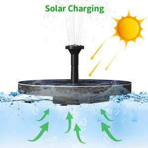 2.5w solar fountain pump