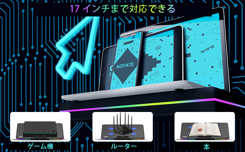冷却ファン PC/Macbook Pro/Macbook/Sony/PS3/PS4/PS5などに対応