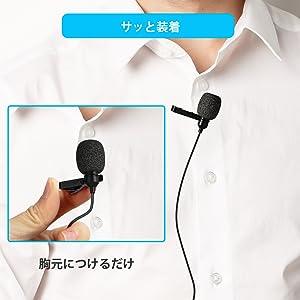 MAONO ピンマイク PC マイク ミニクリップマイク 高音質 ケーブル6m コンデンサーマイク 全指向性 高性能 デジタル一眼レフカメラ/ビデオカメラ/オーディオレコーダー/PC/スマホなど用