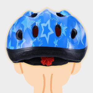 Kids Helmet Adjusting