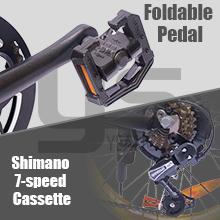 Shimano 7-speed Cassette