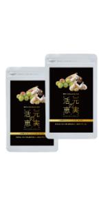 活元の恵実2袋【にんにく ビタミン 亜鉛 クエン酸 活力 元気 ビタミンB ビタミンE サプリ 牡蠣 梅 ビタミンB1 ビタミンB2 ビタミンB6 ビタミンE】