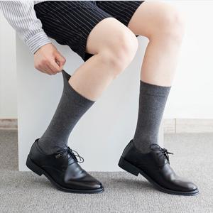 wide ankle socks