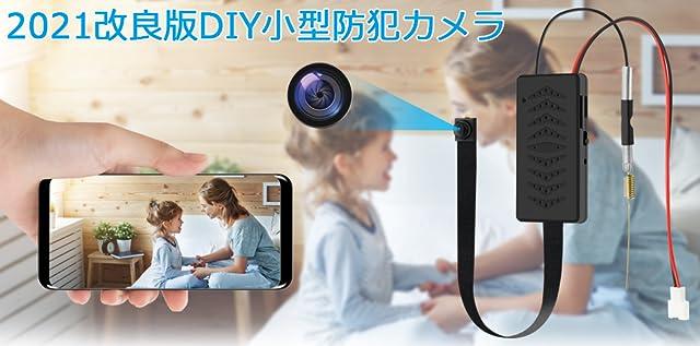 小型カメラ スパイカメラ 隠しカメラ 小型カメラ wifi 1080P 遠隔操作 6時間録画 超小型カメラ モーション検知 自動警報 iPhone/Android対応