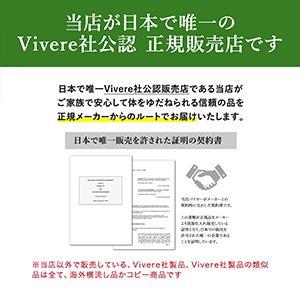 Vivere ハンモック 画像09