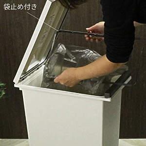 ゴミ箱 ダストボックス 大容量 20L 30L 45L パッキン付き におわない