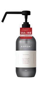 ASPIDAポンプボトル