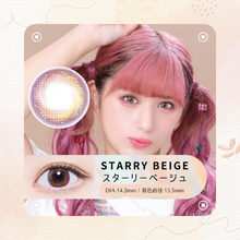 starry beige