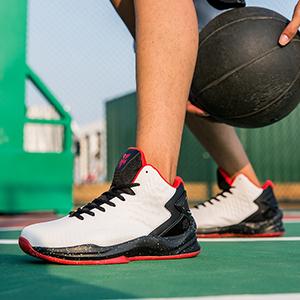 basketball shoes white