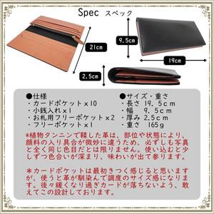 男性 長財布