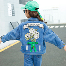 fashion trendy top button down denim jacket