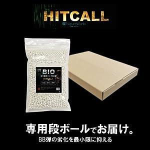 hitcall 箱 ヒットコール