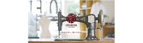 OFURIYA, オフリヤ, 日本製,