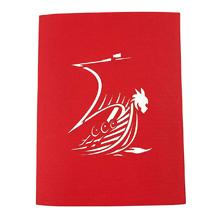 """The closed Warrior Viking Ship pop up card is 6"""" wide by 7.5"""" tall"""