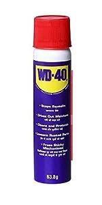 multipurpose spray for home improvement loosens stuck & rust parts