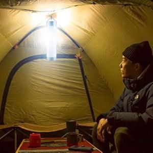 lantern camping led