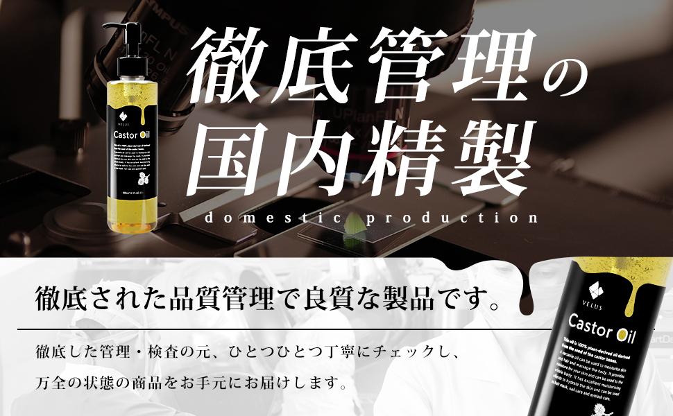 caster-oil-sub_06