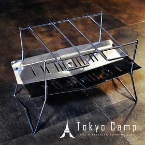 TokyoCampたき火台